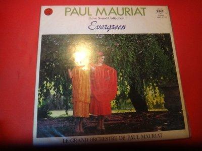 【愛悅二手書坊 A-03】黑膠唱片│ PAUL MAURIAT    波爾.瑪利亞─巨星誕生主題曲─