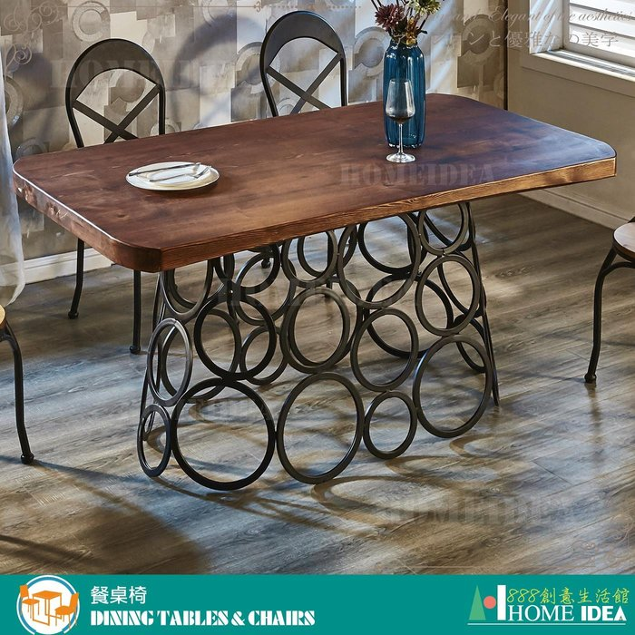 『888創意生活館』202-459-1馬卡5尺原木餐桌$11,900元(17-1餐廳專用餐桌餐椅cafe咖啡)高雄家具