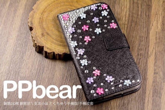 one meSONY Xperia Z3+SONY Xperia C4 C5 iPhone6s 花紛飛金屬紋手機套