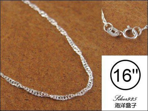 ☆§海洋盒子銀飾§☆39cm~純銀水波鍊(細鍊/單鍊/鍊子)OB999《925純銀》