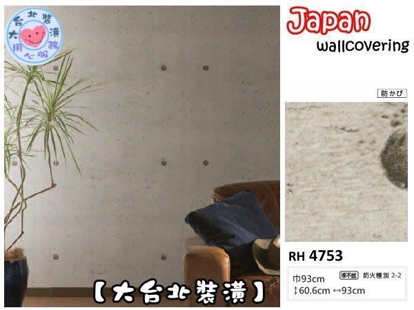 【大台北裝潢】日本進口期貨壁紙RH* 仿建材 灰色水泥圓圈 | 4753 |