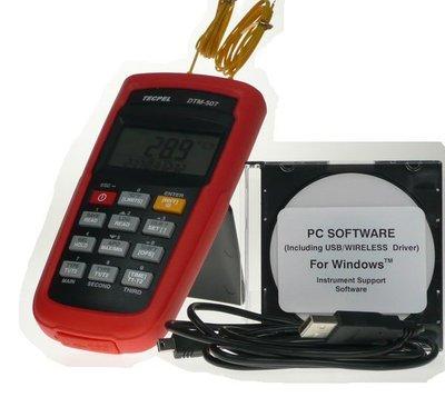 TECPEL 泰菱 》DTM-507 USB多功能溫度計記錄器(多種熱耦線/背光) DTM507 溫度記錄器