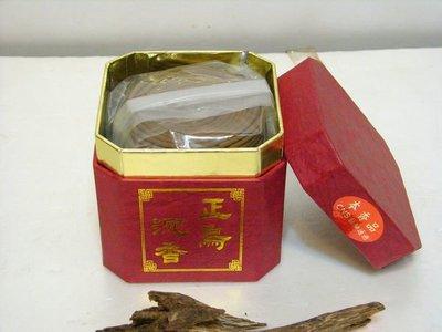 【壽馨堂】越南惠安沉系列極品沉香3.5小時48片裝,榮獲CNS國家香品實驗室檢驗通過.