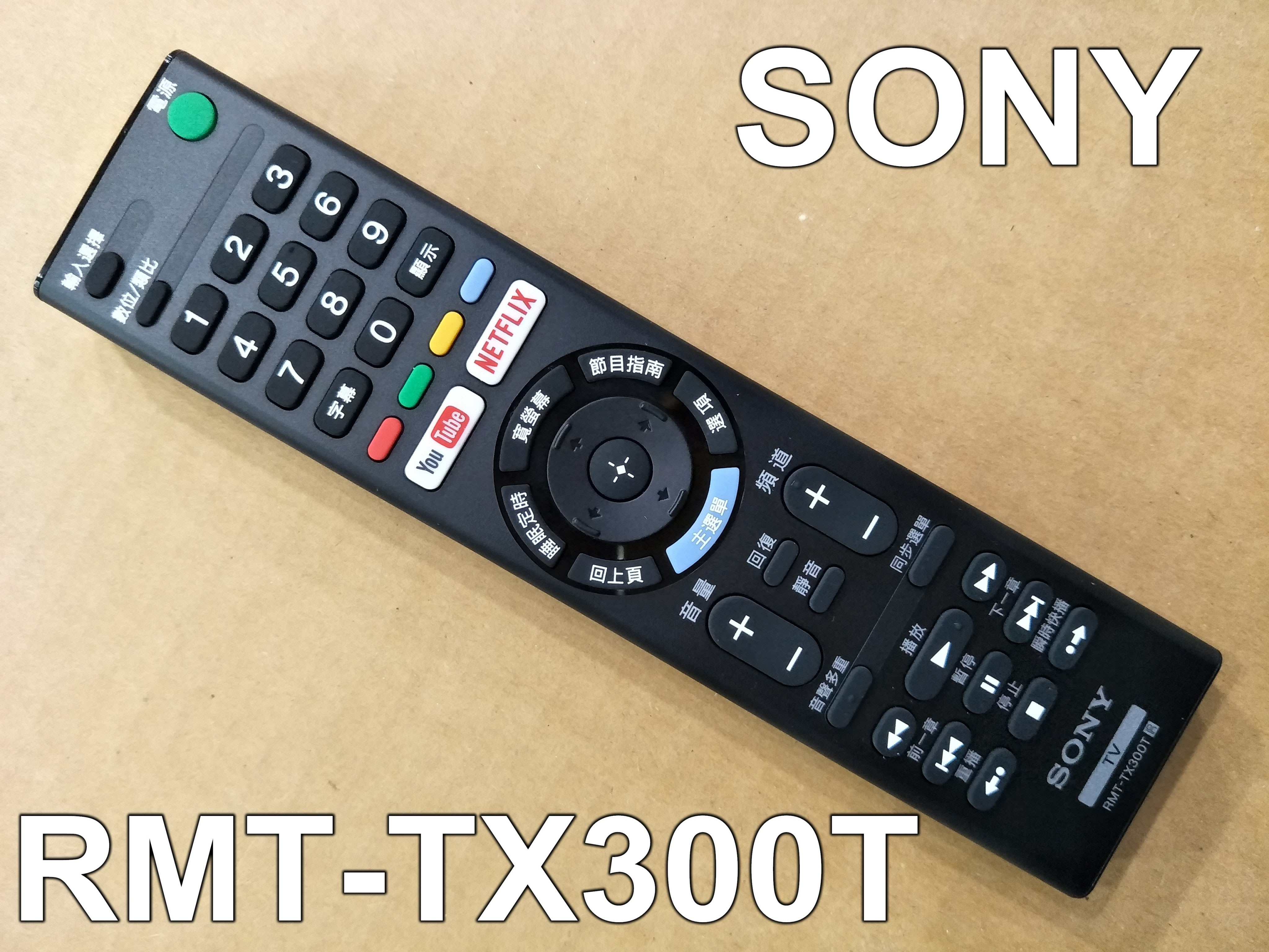 SONY 原廠遙控器  RMT-TX300T 適用 KD-43X7000E , KD-49X7000E