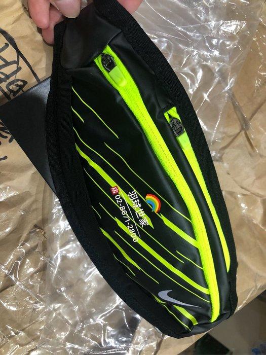 ◇ 羽球世家◇【腰包】 Nike 慢跑運動腰包 可放5.5吋手機 黑螢光綠色 輕量化透氣 服貼腰際