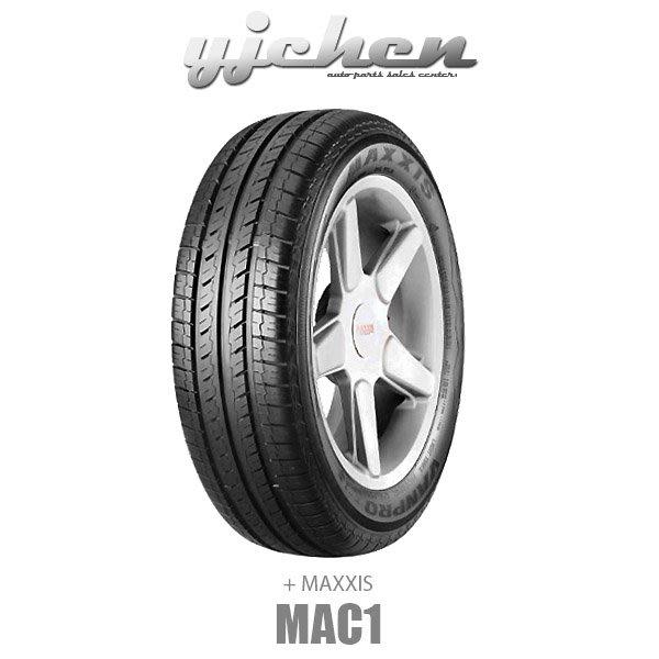 《大台北》億成汽車輪胎量販中心-MAXXIS瑪吉斯輪胎 215/65R16C MAC1