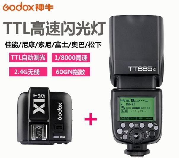 Godox 神牛 TT685 + X1 發射器  For fujifilm TT685F + X1T-F發射器