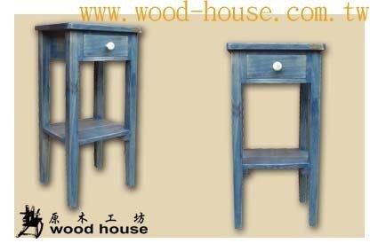 原木工坊~ 室內規劃空間設計  原木雙色高腳几