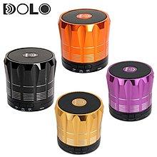 免 可 多樂 DOLO 雷電系列 THUNDER 鋁合金藍牙無線音響 單體 揚聲器 MP3