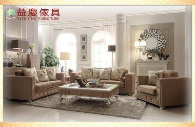 【大熊傢俱】HM2018 新古典沙發 布藝沙發 歐式沙發 絨布沙發 歐式椅組