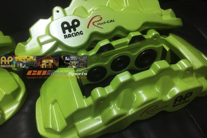 AP Radi-CAL CP-8520 CP-8540 前六後四客製烤漆自我搭配 草湖綠 玩色 歡迎訊問 / 制動改