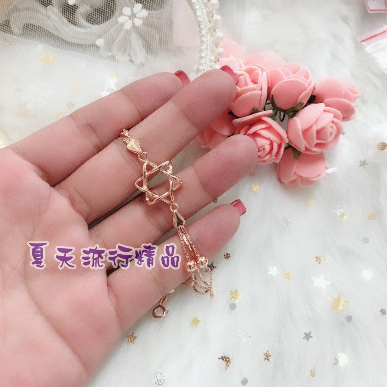 (夏天流行精品)玫瑰金五芒星純銀鍊條手鍊