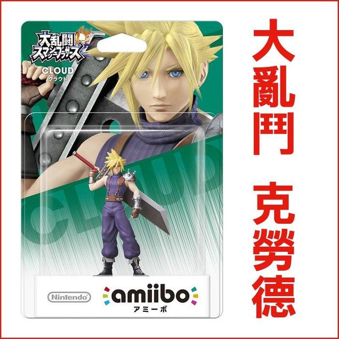 明星大亂鬥 克勞德 魔兵驚天錄 任天堂 wii U 薩爾達傳說 amiibo Nintendo LUCI日本代購