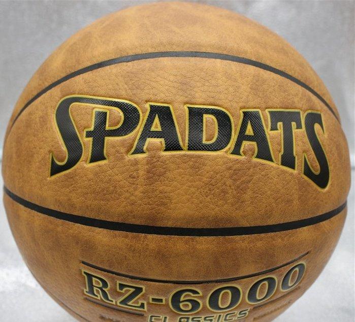 SPADATS籃球牛皮質感真耐磨軟皮室內室外水泥地比賽用_VERSA籃球 非adida_nike
