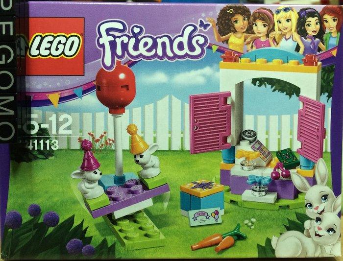 【痞哥毛】LEGO 樂高 41113 friends 好朋友 派對禮品店 全新未拆