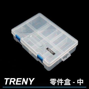 【TRENY直營】TRENY零件盒-中(雙層) (6*23.5*16cm) 文具 螺絲 分層零件盒 掛環設計 9644