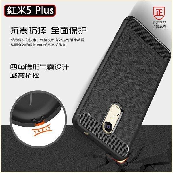 碳纖維拉絲 紅米5 Plus 手機殼 紅米note 4X 小米 MAX 2 MIX2 OPPO R11s R9S Plus 防摔 保護套