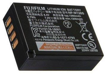 新款 富士 FUJIFILM NP-W126s 原廠電池 裸裝 NP-W126 s 原廠鋰電池 取代 NP-W126