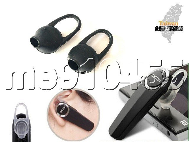 耳機防滑套 藍芽耳機防滑套 耳塞套 耳機矽膠套10-15mm 通用 矽膠耳機套 防掉膠套 耳套塞 耳帽 矽膠套 有現貨