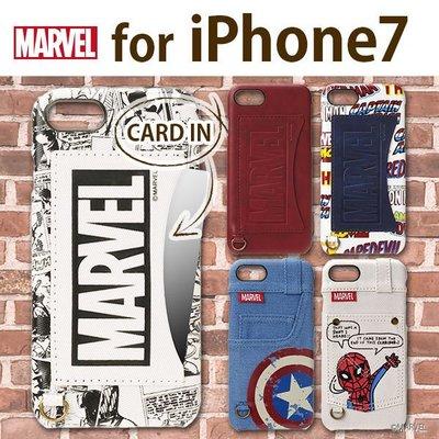 尼德斯Nydus 日本正版 Marvel 鋼鐵人 蜘蛛人 美國隊長 可插卡 皮套 手機殼 4.7吋 iPhone7