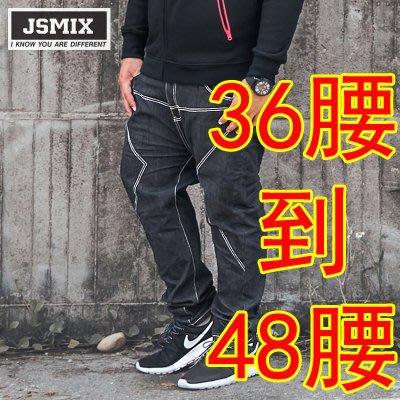 2016大碼男裝加肥加大寬松胖子長褲直筒潮牌男士牛仔褲