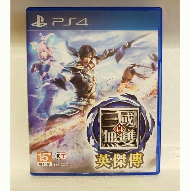 PS4遊戲 真三國無雙英傑傳 三國無雙英傑傳 非真三國無雙7 非三國無雙7 中文版 PS4(實體光碟)
