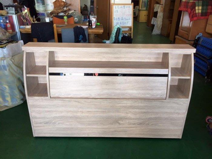 全新庫存家具賣場  全新梧桐浮雕床邊頭櫃*木心板材質/斗櫃/展示櫃 各式家具家電4折買賣