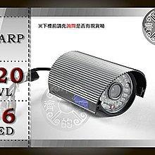 小齊的家 621P全套1 4吋SHARP Ⅲ CCD紅外線30米 36LED 420線 監