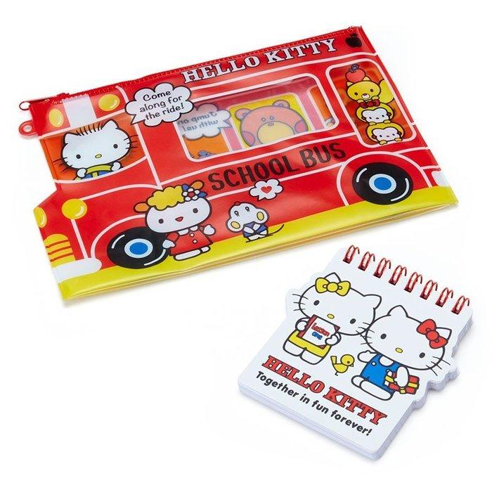 41+現貨不必等 挑戰Y拍最低價 KITTY 便條本 筆袋 KT 日本限定 收納盒 小日尼三 批發零售