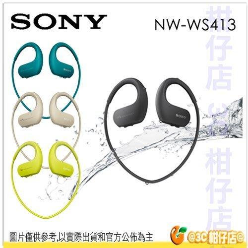 送收納盒 SONY NW-WS413 數位隨身聽 無線配掛 台灣索尼公司貨 4GB 防水 保固18個月 WS413