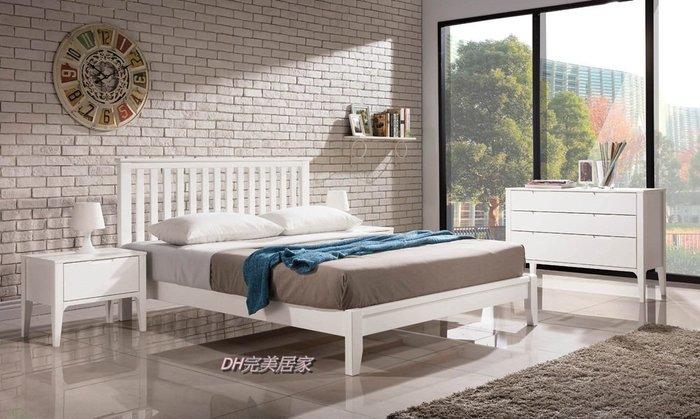 【DH】商品貨號VC165-4商品名稱《貝爾》5尺雙人床檯(圖一)不含床頭櫃。備有六尺另計。細膩雅緻精品。主要地區免運費