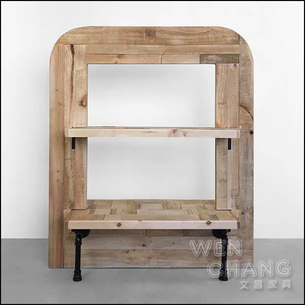 訂製品 工業風 集層材屏風櫃 商品層架 裝飾櫃 小款 CU042S *文昌家具*
