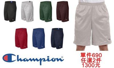 【FANCY】CHAMPION 冠軍 小LOGO 美國 素色 高質感 透氣 籃球褲˙短褲 洞洞 經典 球褲 S~2XL