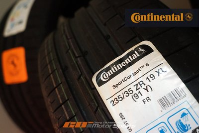 德國馬牌 Continental SportContact™ 6 235/35/19 運動性能街跑胎 / 制動改