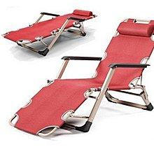 63【婷婷小屋】豪華版雙方管加粗加寬 躺椅 折疊椅 折疊床 辦公室午休椅 午睡床 沙灘椅