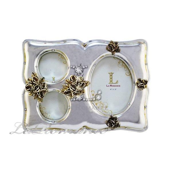【芮洛蔓 La Romance】燦銀玫瑰銀箔組合相框 (小) / 相本 /  情人節 / 紀念日 / 結婚禮物