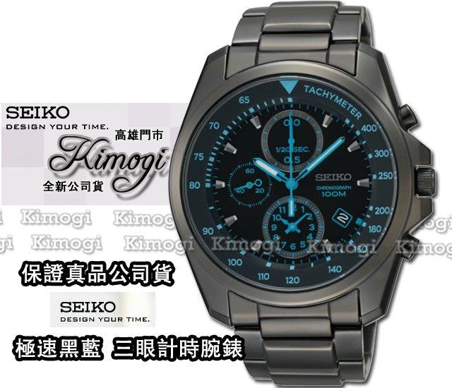 公司貨 SEIKO 精工錶【 限時優惠下殺 】7T92-0NK0SD 賽車錶 SNDD67P1 黑藍配色