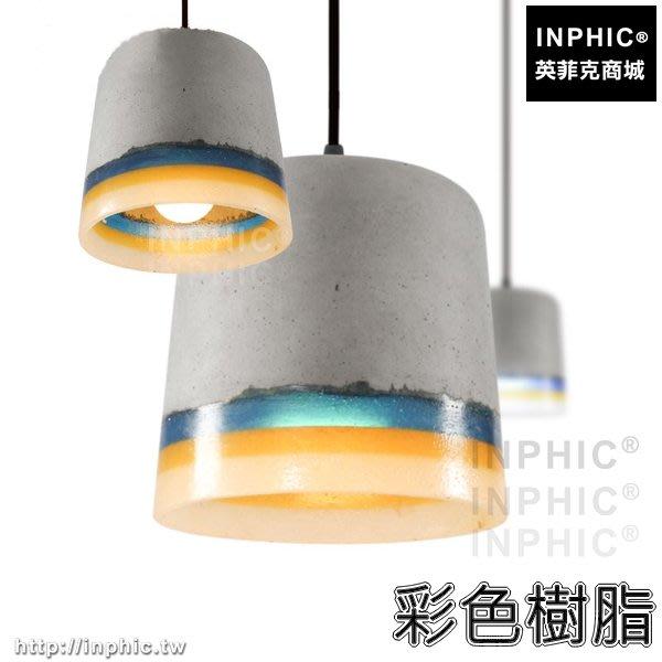 INPHIC-復古簡約工業風LOFT走廊懷舊直筒餐廳藝術燈具小花盆水泥-彩色樹脂_M35q