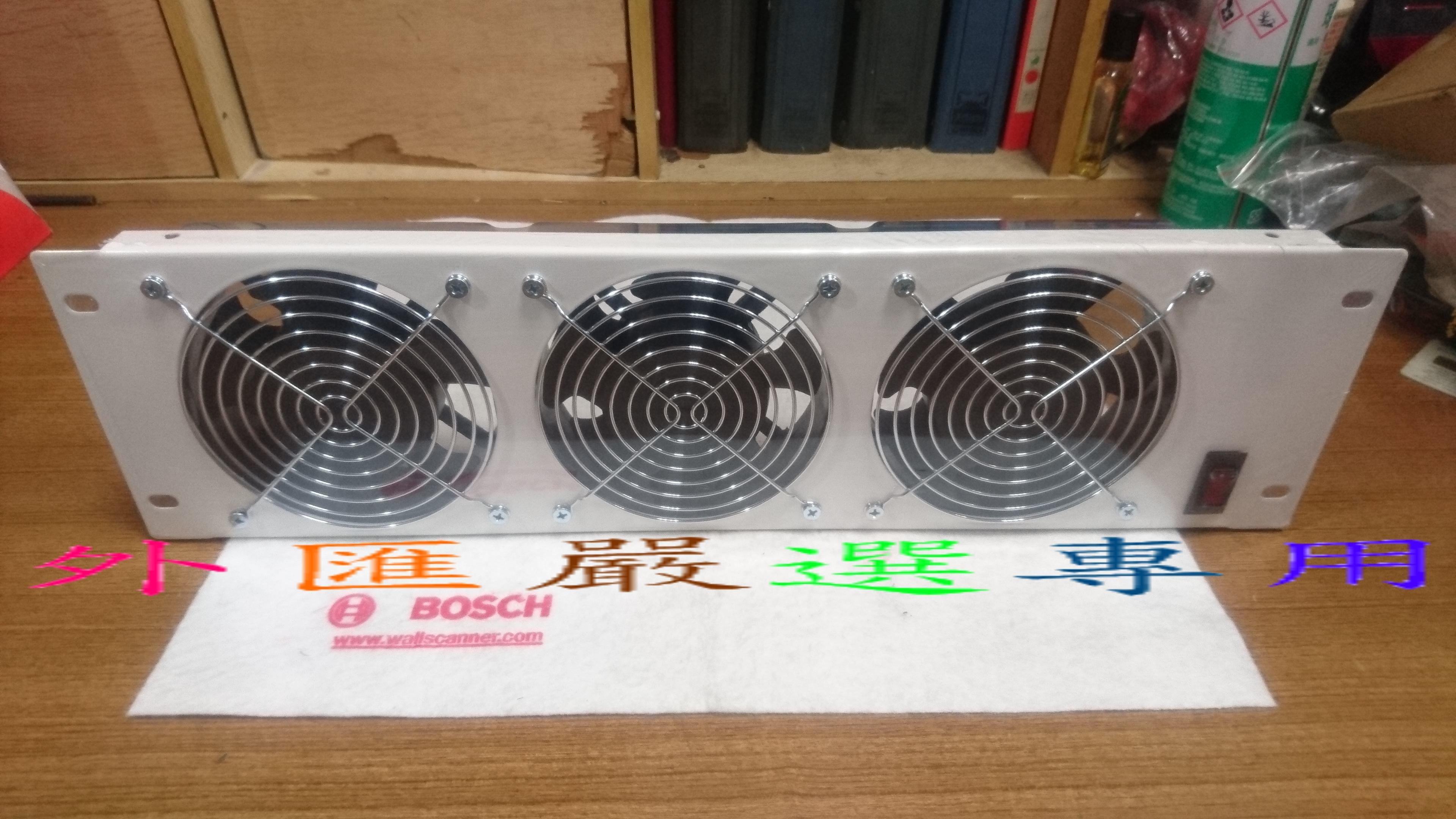 """""""外匯嚴選''4 吋110V 3孔 4"""" 附開關 電線 散熱風扇 排風機 排風機 排風扇 抽風機 抽風扇 通風機 通風扇"""