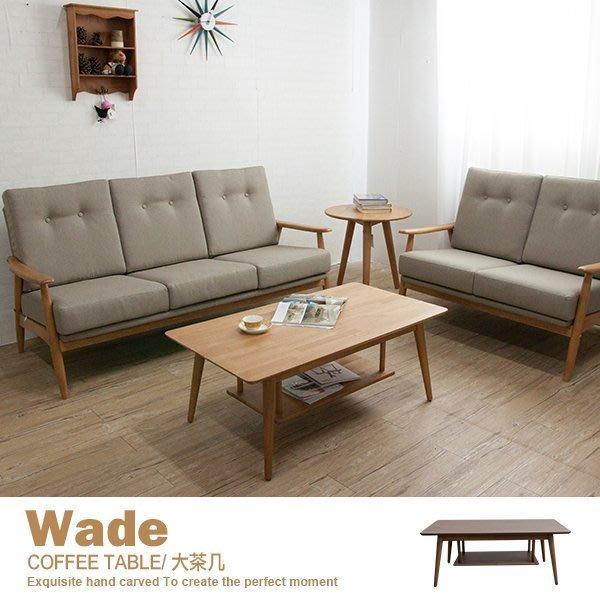 大茶几 矮桌 咖啡桌 簡約北歐風家具 客廳系列 全實木邊桌  只要$3,490【KCT-714】品歐家具