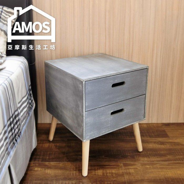 【DAA039】親肌水泥系收納邊桌 Amos
