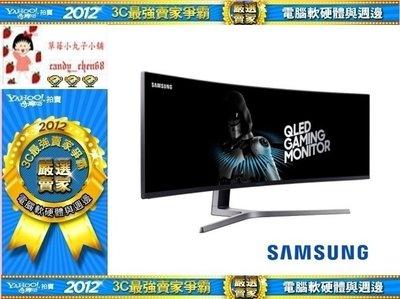 【35年連鎖老店】Samsung C49HG90DME 49型VA曲面顯示器有發票/3年保/登錄送遙控立扇
