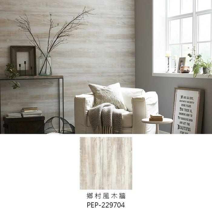 【夏法羅 窗藝】日本進口 仿木材 鄉村風木牆 鄉村風壁紙PEP-229704