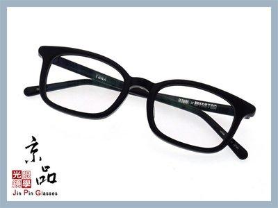 【EFFECTOR】伊菲特 YUMA BK 黑色 賽璐珞 日本 搖滾風格 手工 鏡框 光學眼鏡 JPG 京品眼鏡