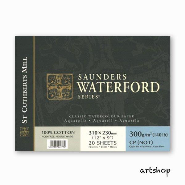 【Artshop美術用品】英國 山度士 WATERFORD 純棉水彩本 300g (23x31cm 冷壓) 20入