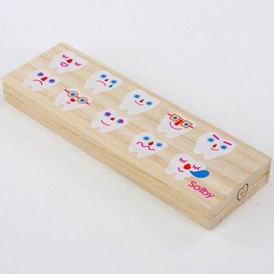 尼德斯Nydus 日本正版 baby 嬰兒用品 乳齒 乳牙收集盒 木製 17.5x5.5 cm
