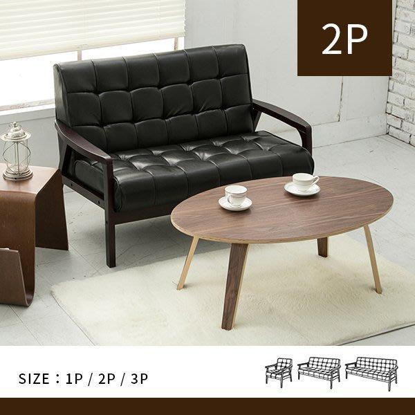 【多瓦娜家具】日本熱賣 亞堤絲簡約皮革黑色雙人沙發 經典復刻-2187-2P/另有單人三人座/皮沙發/可搭茶几電視櫃