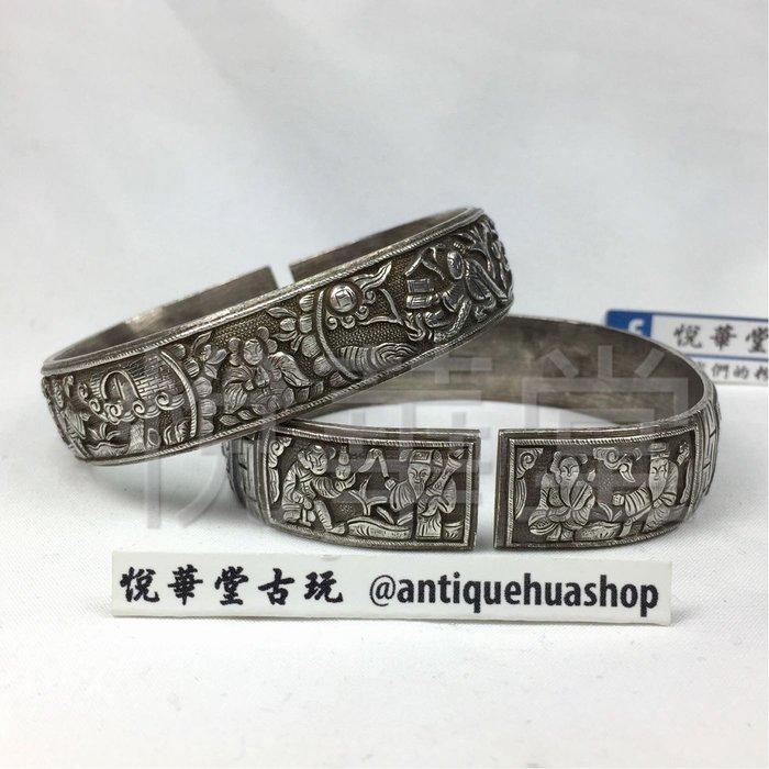 【悅華堂】-- 純銀 老銀 浮雕 合和二仙 開口式手圍 手鐲 銀鐲 手環 鐲子 老鐲 老件 一對 東北鐲 N27
