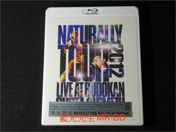 [藍光BD] - 清水翔太 2012 日本武道館演唱會 Shota Shimizu Naturally Tour 2012