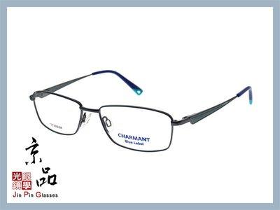 【CHARMANT】Blue Label系列 CH10563 GR 銀灰色 藍色 日本 鈦金屬眼鏡 JPG 京品眼鏡